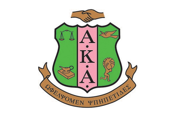 Contact Alpha Kappa Alpha Ixo Chapter